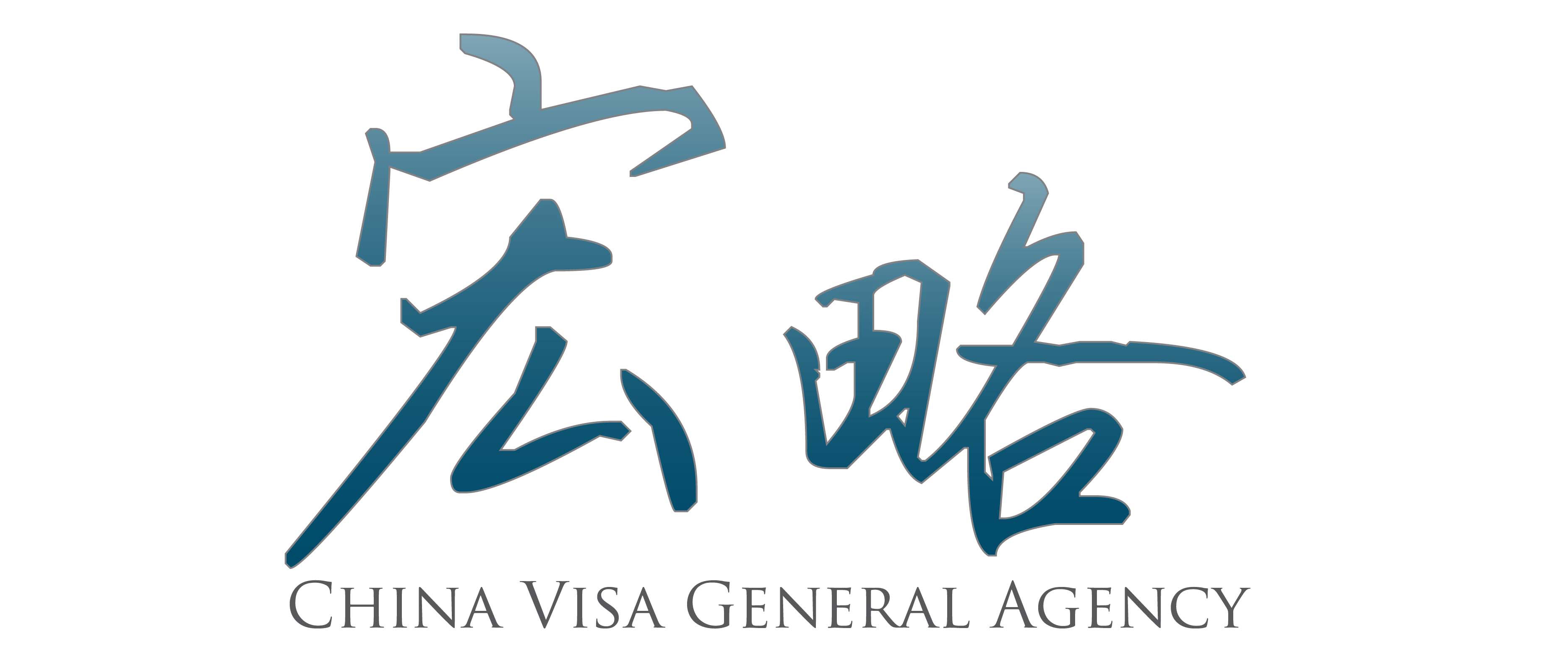FBT ChinaVisa Agency - Fast and Reliable application of